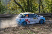 David Arhusiander - rally profile eWRC-results com